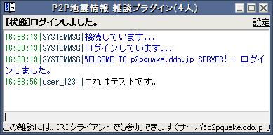 070820_BBS-Freetalk.png